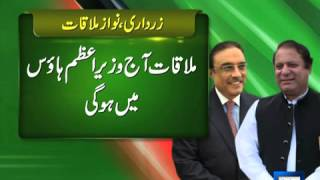 Dunya news - Asif Zardari, Nawaz Sharif to meet today