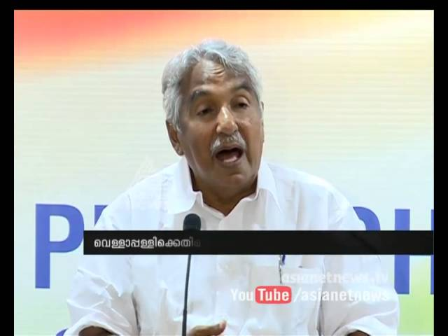 Oommen Chandy's allegations against Vellapally Natesan