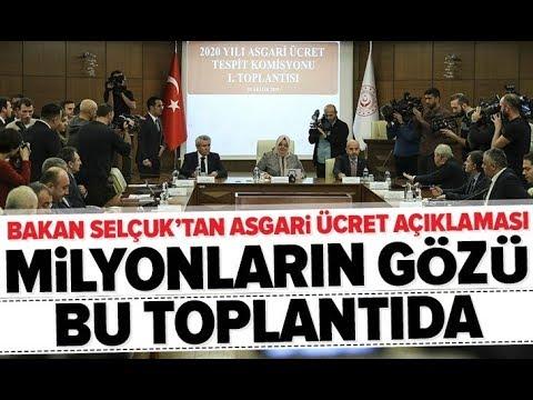 Bakan Selçuk'tan Asgari Ücret Açıklaması/ A Haber / 02.12.2019