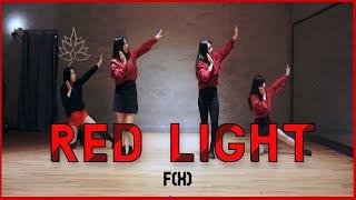에프엑스 F(x) - Red Light 레드라이트 I 커버댄스 COVER DANCE