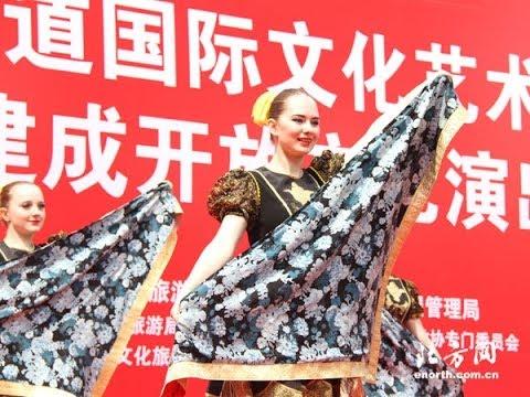 1st Tianjin Wudadao Culture Art Festival, 2014 - Russian Folk Dance group (1)