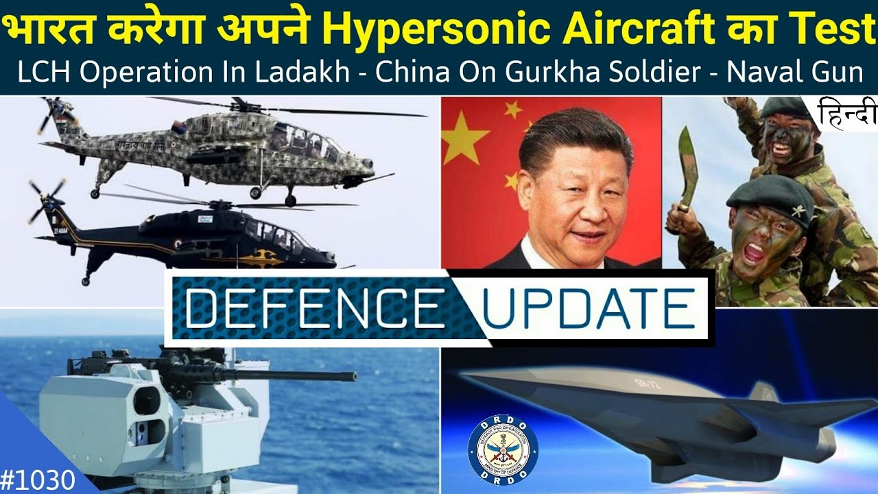 Defence Updates #1030 - Hypersonic HSTDV Test Again, China On Gurkha Soldier, HAL LCH Operation LAC