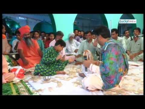 Qawal Sardar Ali-Rehmat Shah Di yaari ne