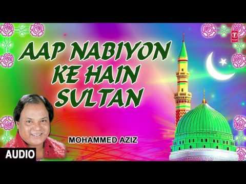 ►► आप नबीयों के हैं सुल्तान (Audio Qawwali) || MOHD. AZIZ || T-Series Islamic Music