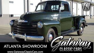 1949 Chevrolet 3600 Pick Up Tr…
