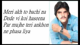 Yo Yo Honey Singh: Aankhon Aankhon VIDEO Song