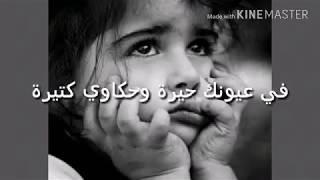 داري يا قلبي بدون ايقاع مع المقطع المحذوف روعة حمزة نمرة