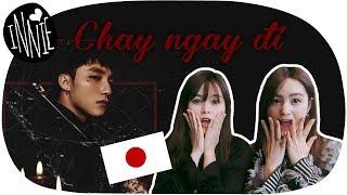 Reaction | Người Nhật Xem Chạy Ngay Đi - Sơn Tùng M-TP