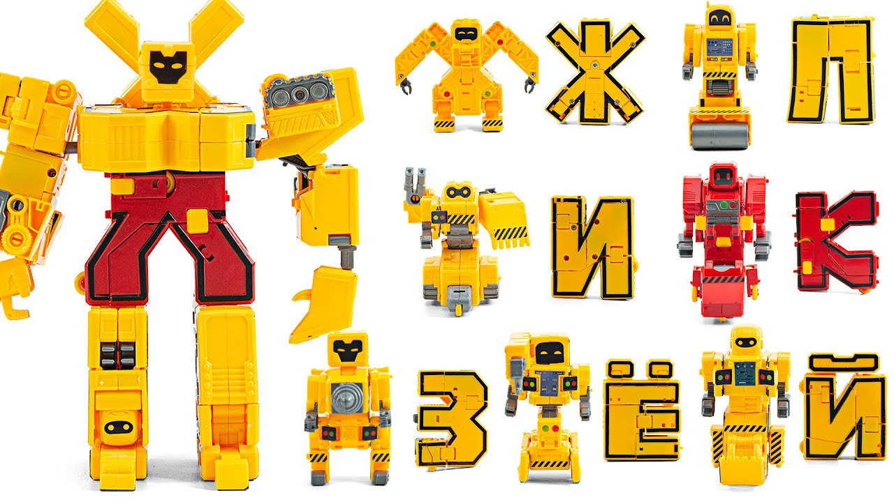 Deformed Robot Series Engineering Style Decomposition MegaRobot Transformation