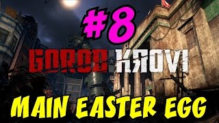 Black Ops 3 Zombies: GOROD KROVI Main Easter Egg Step 8 ★ Challenge #1: Defusing the Bombs
