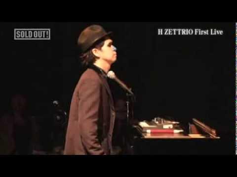 "artistic! H ZETTRIO ""First Live"" - Motion Blue YOKOHAMA"
