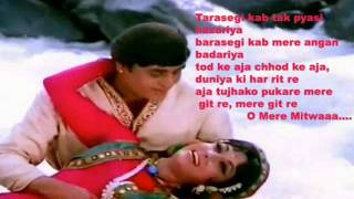 Mere mitwa mere meet re ( GEET ) Free karaoke with lyrics by Hawwa -