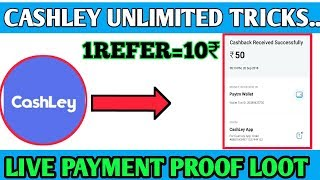 Cashley App Unlimited trick !! App fake or real ? Live proof