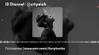 Положение(Izzamuzzic Remix)