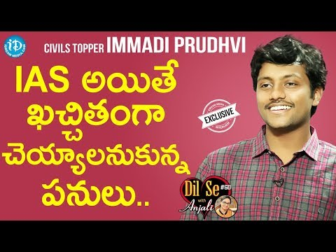 Civils Topper Immadi Prudhvi (24th Rank) Exclusive Interview | Dil Se With Anjali #60