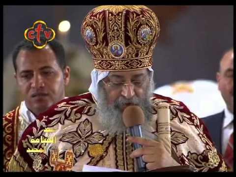 القداس الإلهي .. قداس عيد القيامة