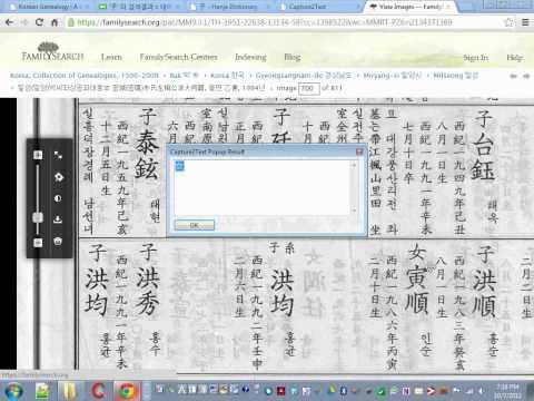 Using HanJa Korean Characters in Korean Genealogy