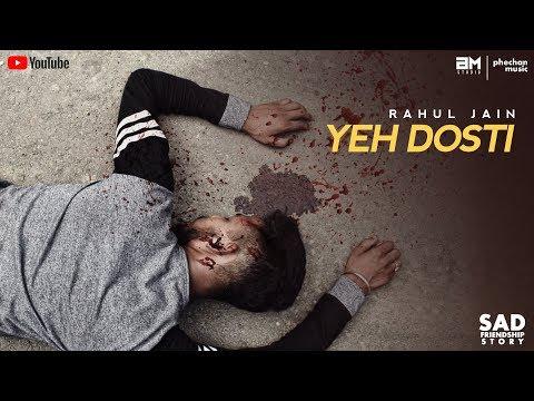 Sad Friendship Story | Yeh Dosti Hum Nahi Todenge | Cover By Rahul Jain | Phechan Music | #AMstudio