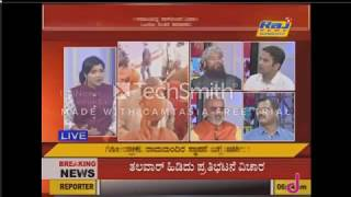 Debate on Dharma Sansad VHP | Full Episode
