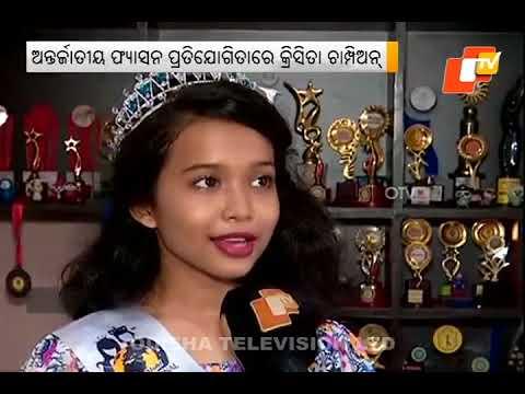Odia girl Krishita Mohapatra sets eye on winning Junior Model International-World