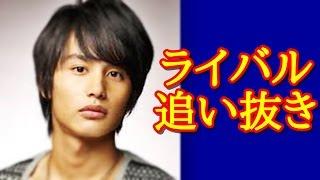 せいせいするほど愛してるで 中村蒼こと宮沢が タッキーよりかっこいい...