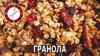 Гранола - запеченные мюсли с медом и фруктами