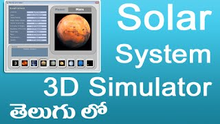 Solar System 3D Simulator for Children - Learn Computer in Telugu