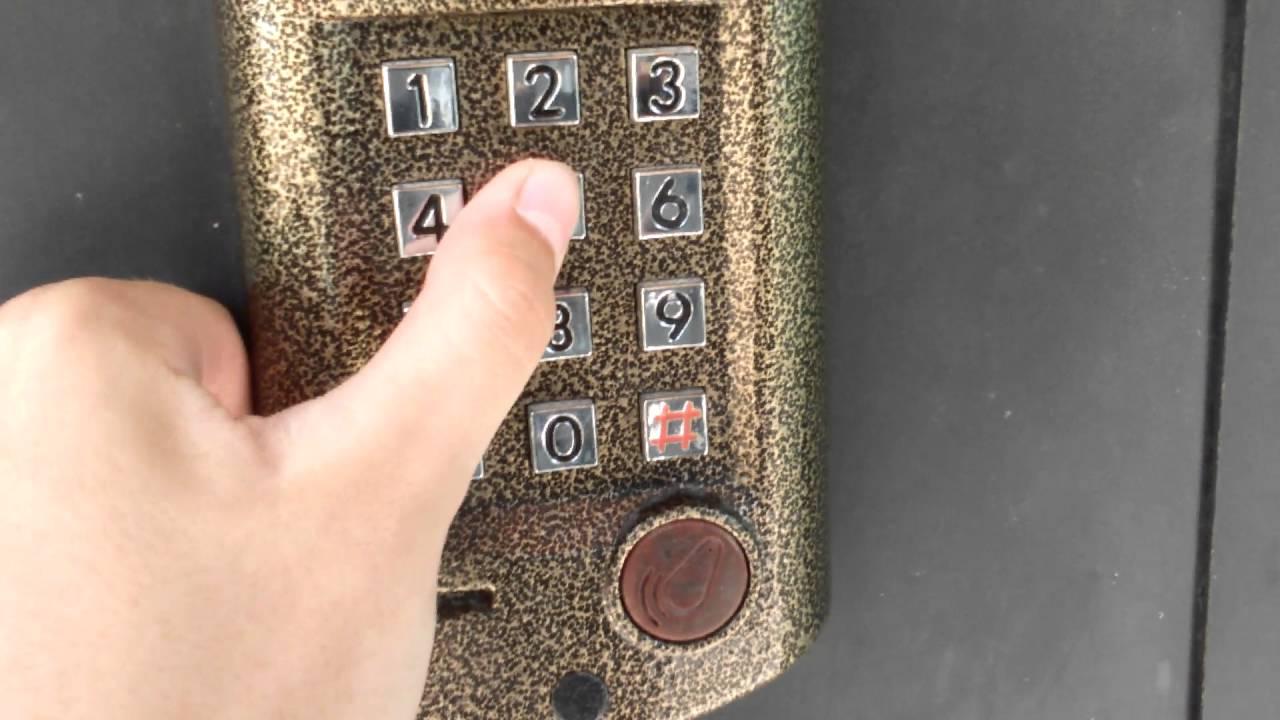 Как поставить пароль на домофон VIZIT