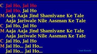 Jai Ho (Karaoke)
