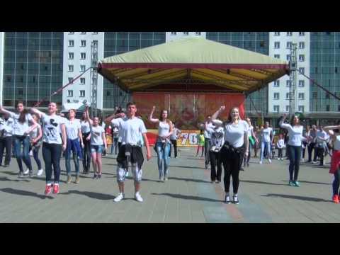 Видео: Флешмоб в поддержку Здорового Образа Жизни