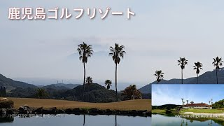 鹿児島ゴルフリゾート 가고시마골프리조트   Kagoshi…