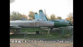 モスクワ中央軍事博物館航空機編 Central Armed Forces Museum in Moscow Aircrafts part