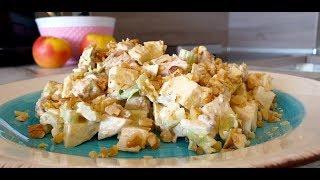 Салат «Райское наслаждение» с курицей. Быстрое, простое, очень вкусное блюдо.