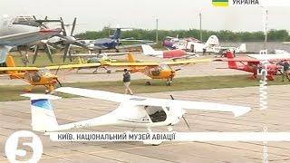 видео Квитки на літаки ульяновск | Дешеві авіаквитки онлайн Perelit.com.ua