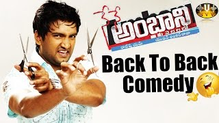 Santhanam Best Comedy Scenes  Back To Back  || Nene Ambani Movie ||  Sri VenkateswaraVideo