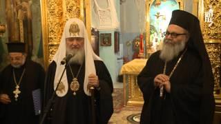 Патриарх Иоанн X и Патриарх Кирилл посетили подворье Антиохийской Церкви в Москве(27 января 2014 года Блаженнейший Патриарх Антиохийский и всего Востока Иоанн X и Святейший Патриарх Московски..., 2014-01-29T10:14:51.000Z)