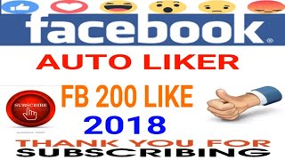 how to get auto liker on fb II facebook auto liker II Real liker fb II Technical guru ji lucky