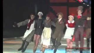 """Ледовое шоу """"Снежная Королева""""  -  Сюжет на """"ТВ Центр"""""""