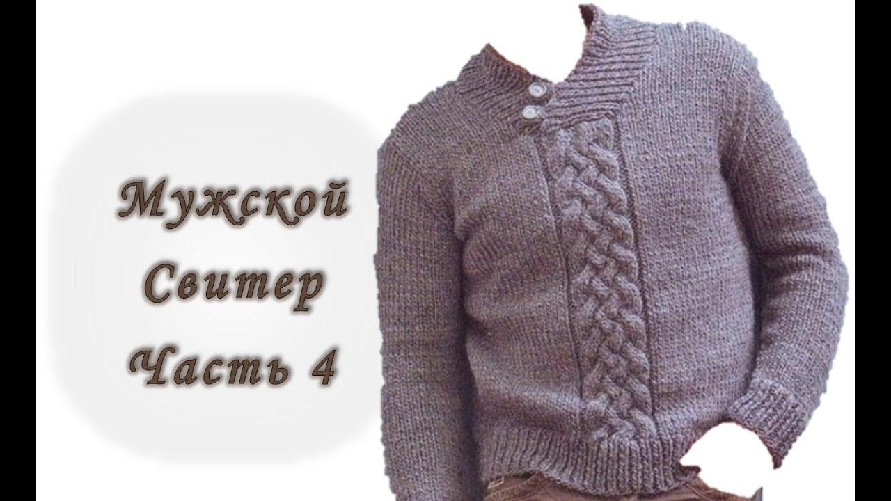 вязание мужского свитера реглан снизу видео