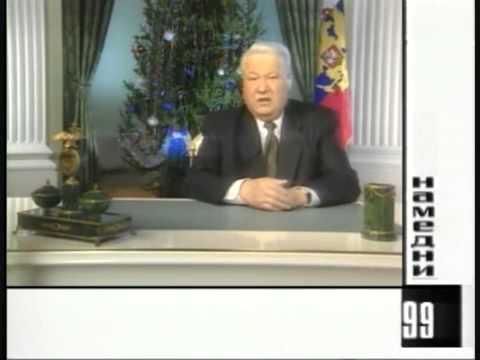 Пьяный,Редкие кадры!ШОК!!!Борис Ельцин.из YouTube · Длительность: 1 мин16 с