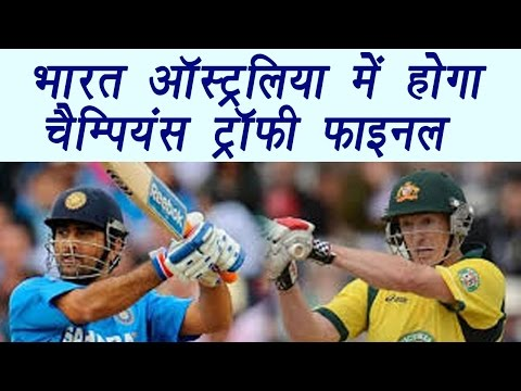 Champions Trophy 2017 : India vs Australia final predicts Michael Clarke  | वनइंडिया हिंदी