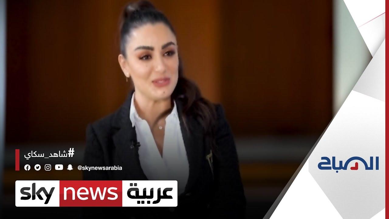 بعد 22 عاما.. الممثلة السورية ديما الجندي من جديد مع المخرج السوري ياسر العظمة | #الصباح  - 11:55-2021 / 7 / 25