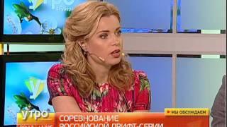 Соревнование РДС. Утро с Губернией. 26/05/2017. GuberniaTV