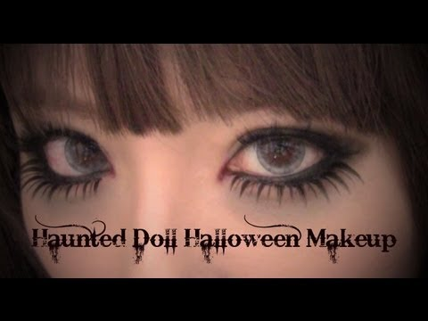 萬聖節妝容♥Haunted Doll Halloween Makeup
