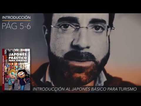 AUDIOBOOK LECCIÓN 01 - JAPONÉS PRÁCTICO PARA TURISTAS