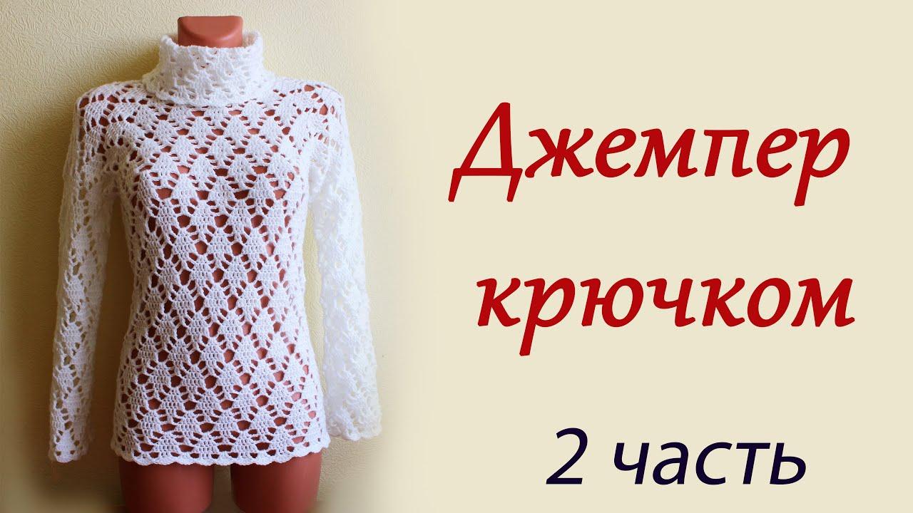 Женский свитер под горло. Продажа, поиск, поставщики и магазины, цены в украине.