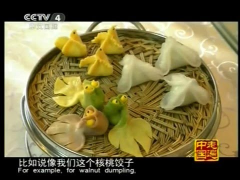 EP01陕西 西安[Snacks in Xian; Shanxi Province; China]