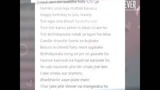 Watch Happy Birthday To You Ji Video Free Hatkara