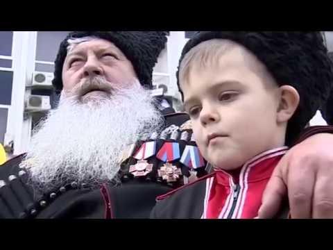 Как здороваются казаки