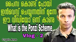 What is the Ponzi Investment Scheme | Don't Invest your Money before watch video | Crypto | Vlog - 2